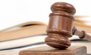 La loi et les textes